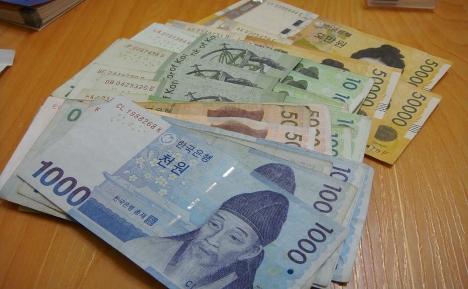Mata Uang Korea Selatan