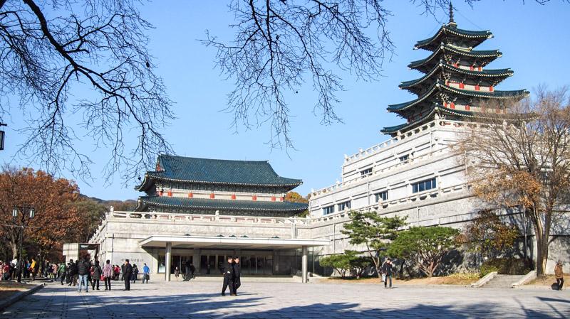National Folk Museum Korea