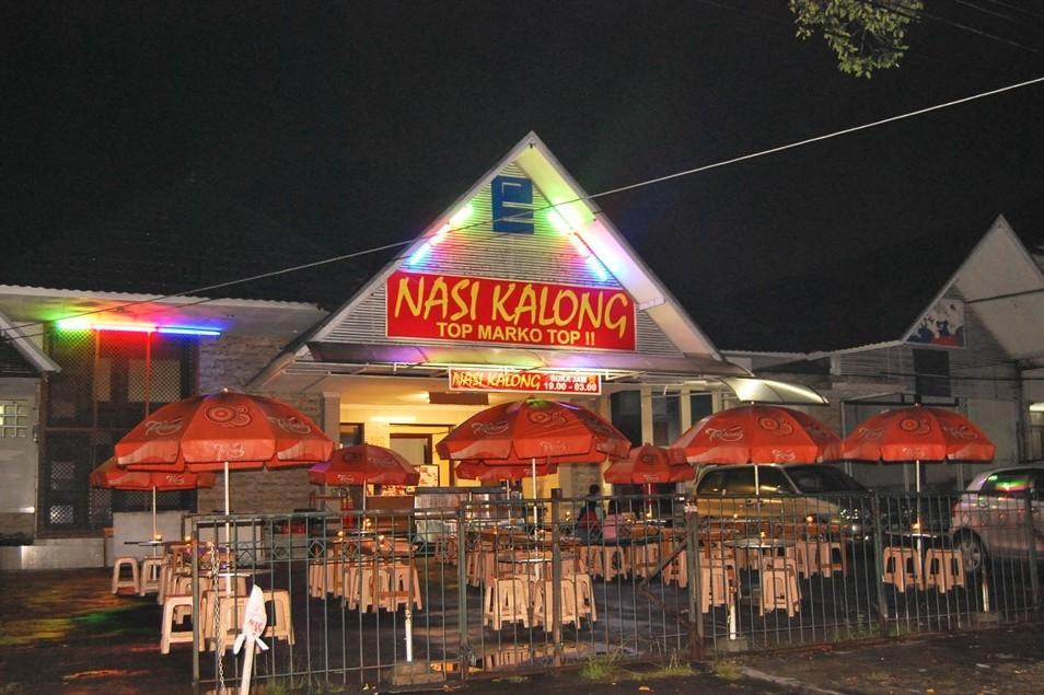 Nasi Kalong Bandung
