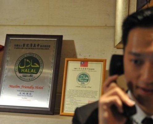 4 Hotel Halal Di Taiwan yang Menjadi Penginapan Rekomendasi Para Muslim