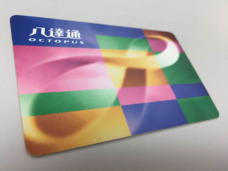 Octopus Card, Kartu untuk Keliling Di Hongkong