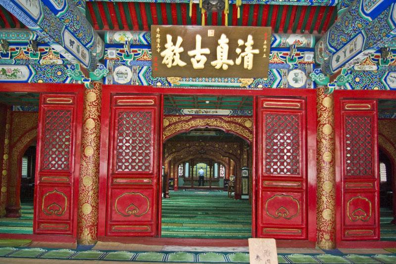 Wisata Religi Ke Qx Street Mosque China. jpg