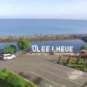 3 Tempat Asik Dan Keren Yang Cocok Untuk Ngabuburit Di Banda Aceh